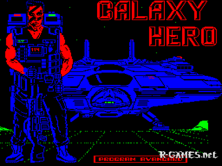 Magic Bytes для БК-0010.01 galaxy hero