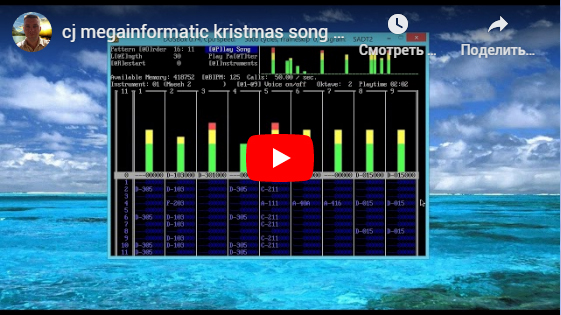cj megainformatic kristmas song #219