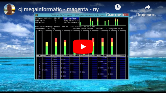 cj megainformatic - magenta - пурпур #231