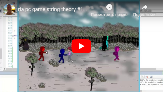 ria pc game string theory #156