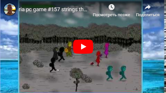 ria pc game #157 strings theory