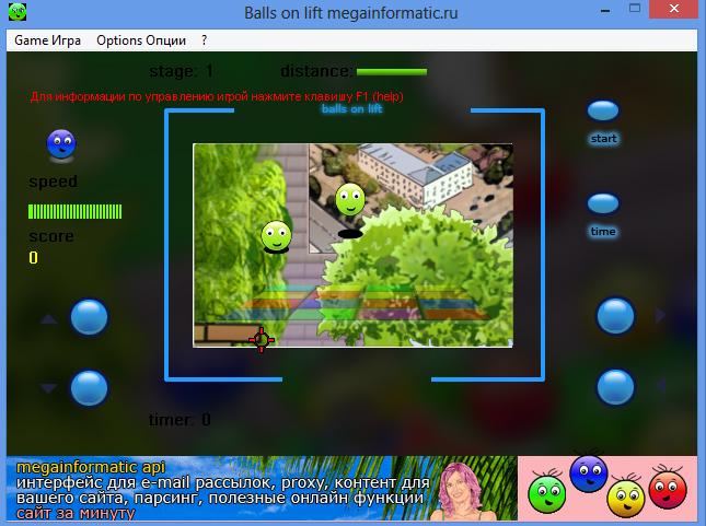 Процесс создания игры в картинках - шаг 6 - Вставка контента в игру