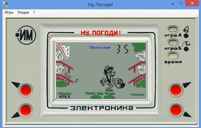 Эмулятор игры Электроника ИМ-02 Ну, Погоди !