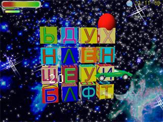 игра Нечто Необъяснимое 5 уровень - слова из кубиков