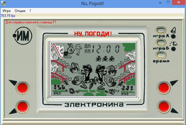 Электроника ИМ-02 Ну,Погоди ! эмулятор - основной экран