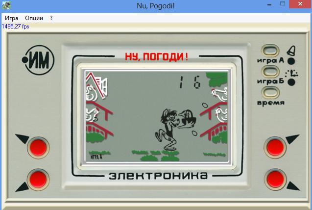 Электроника ИМ-02 Ну,Погоди ! эмулятор - игровой процесс