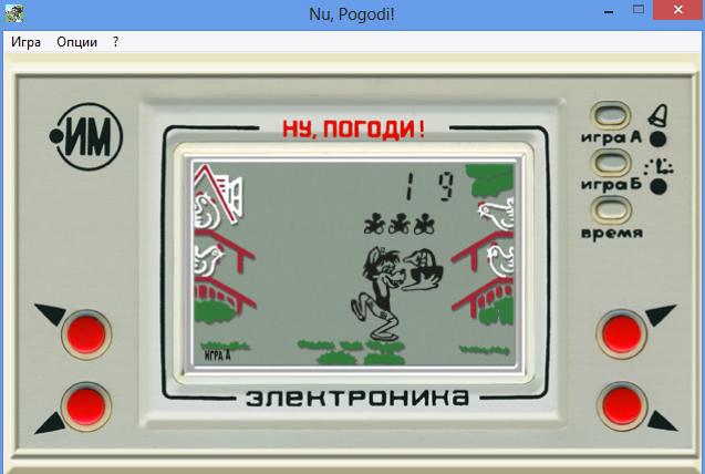 Электроника ИМ-02 Ну,Погоди ! эмулятор - окончание игры при наборе 3х штрафных очков