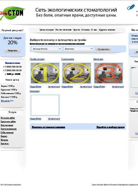 http://megainformatic.ru/webprojects_cms/ekstm/ (сайт под ключ)