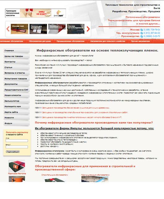 внедрение карусели - http://www.flexyheat.ru/