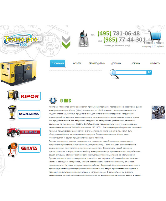 http://technopro-3000.ru/ (сайт под ключ)