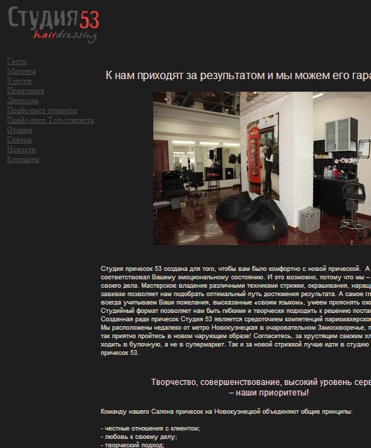 доработки функционала http://imidzh-studiya.com/
