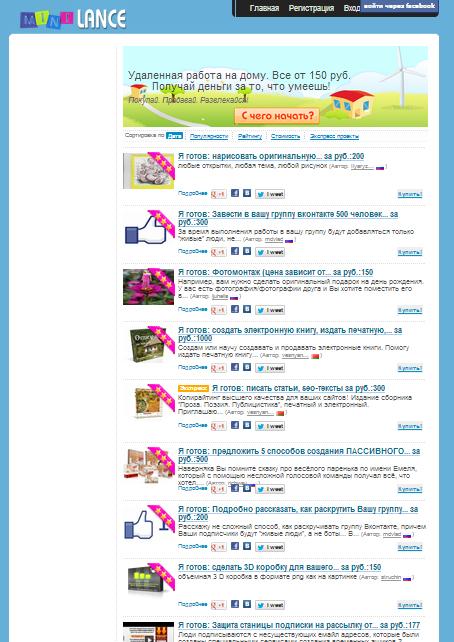 http://minilance.ru/ (подключение платежной системы РОБОКАССА)